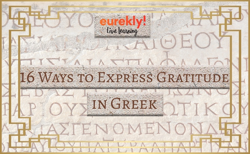 how to say thank you in latin-2