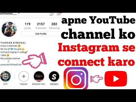 my youtube channel link-5