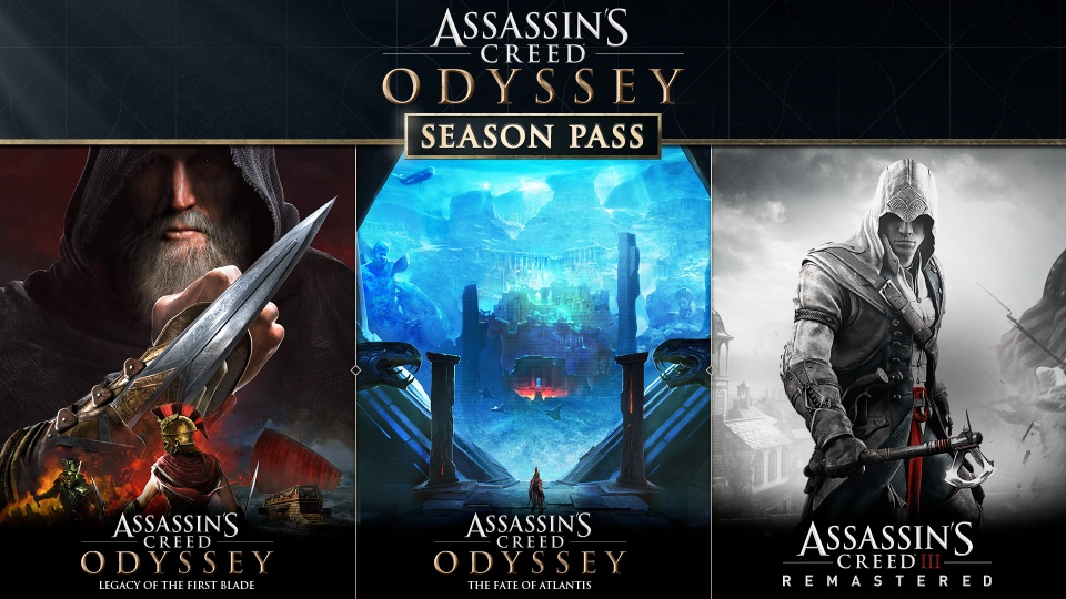what is a season pass for games-8