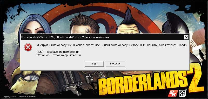 borderlands 2 cannot find game executable to launch-0