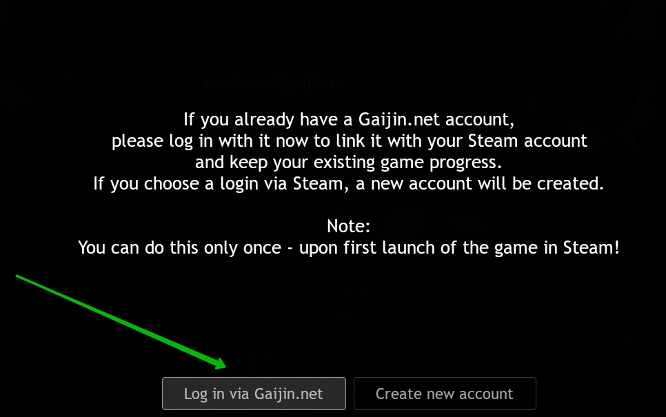 how to link steam accounts-7
