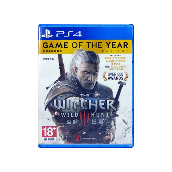 witcher 3 game of the year-6
