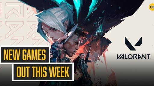 games out this week-4